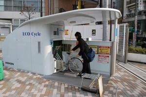 Eco-cycle-tokyo