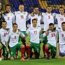 Македония – България 2 : 0