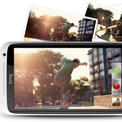 """HTC One прави снимки като от """"Хари Потър""""."""