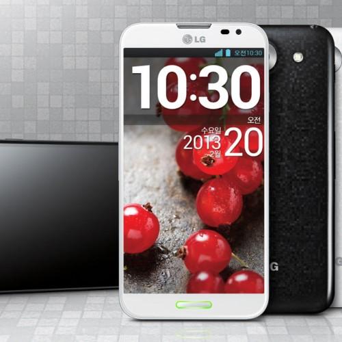 LG Optimus G Pro – мечтан подарък за мъжете