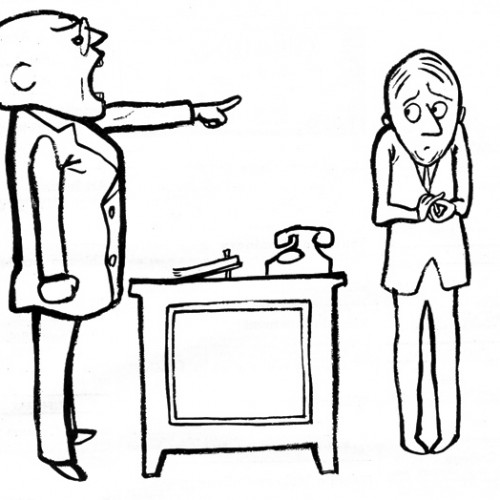 7 признака, че скоро ще те уволнят от работа