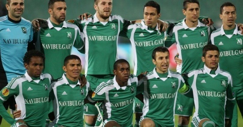 Лацио – Лудогорец – 0:1 Аз съм Българин!!!