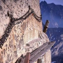 Рисковано пътешествие с необичайна цел – един от най-опасните маршрути в света