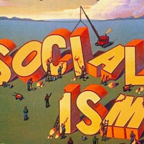 Експериментът социализъм