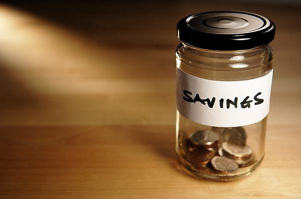 ограничиш разходите