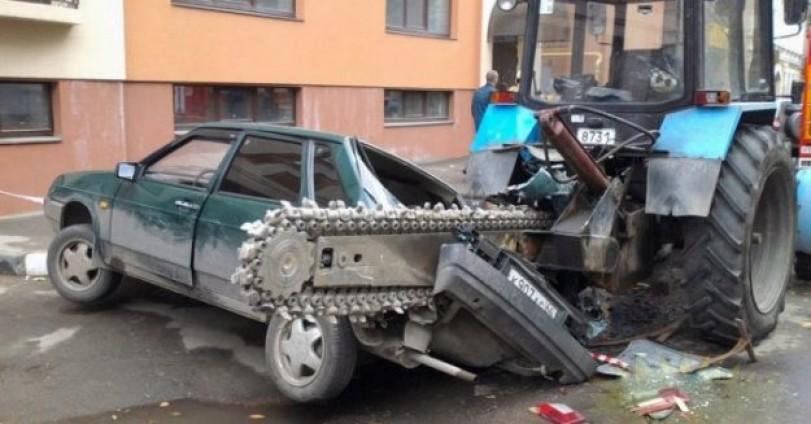 Когато паркираш на грешното място (2ра част)